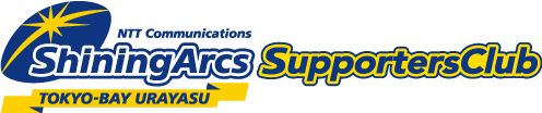 NTT Communications ShiningArcs SupportersClub